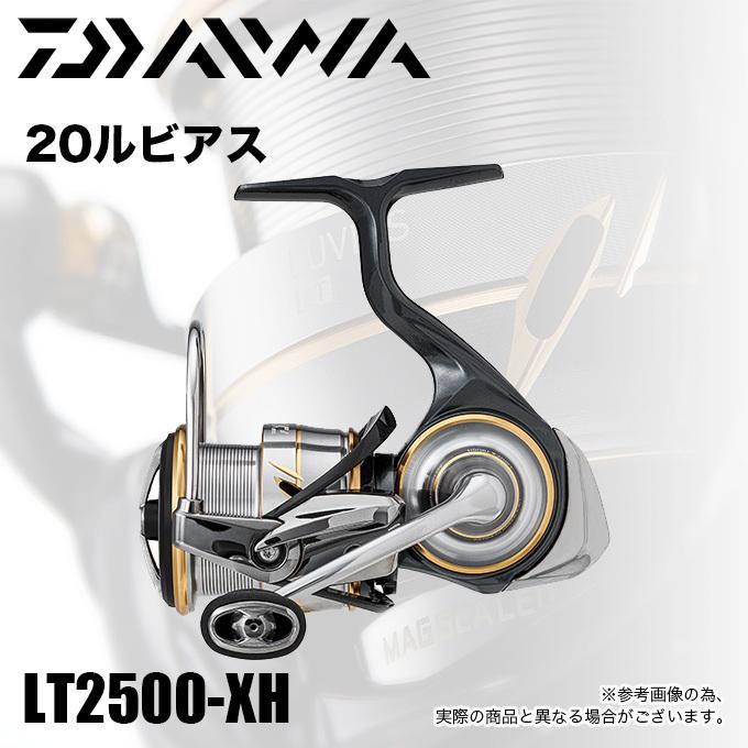 (5)ダイワ 20 ルビアス LT 2500-XH (2020年モデル/スピニングリール) /DAIWA/LUVIAS