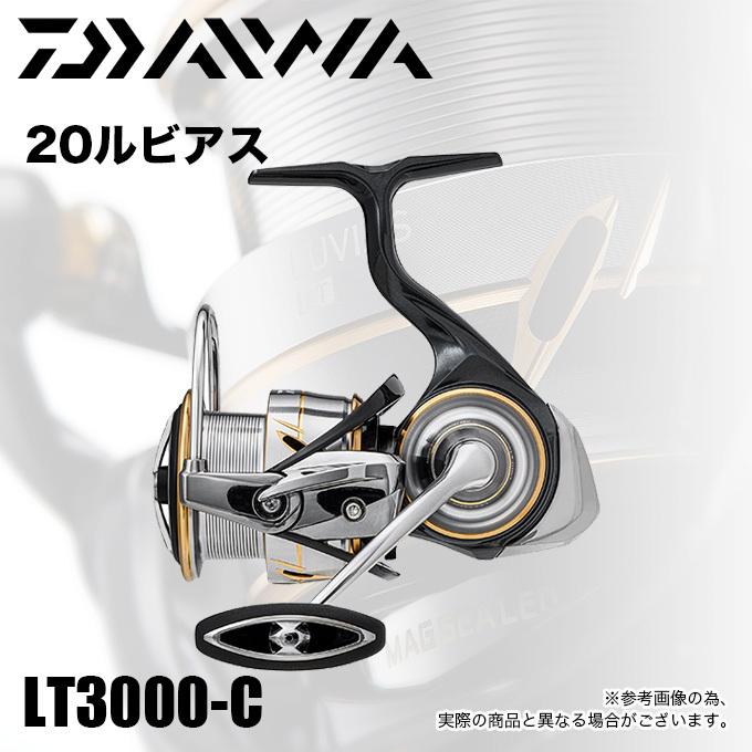 (5)【日本製】 ダイワ 20 ルビアス LT 3000-C (2020年モデル/スピニングリール) /DAIWA/LUVIAS