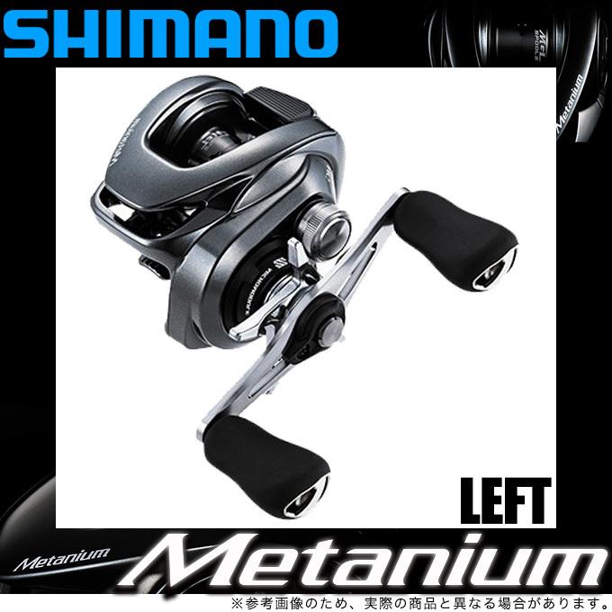 (5)シマノ 20 メタニウム LEFT (左ハンドル ) 2020年モデル /ベイトキャスティングリール/ SHIMANO/Metanium