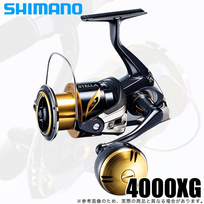 (5)シマノ 20 ステラSW 4000XG (2020年追加モデル) スピニングリール ジギング/オフショアキャスティング/ショアプラッキング/ /ソルトウォーター/ソルトルアー/SHIMANO/STELLA/