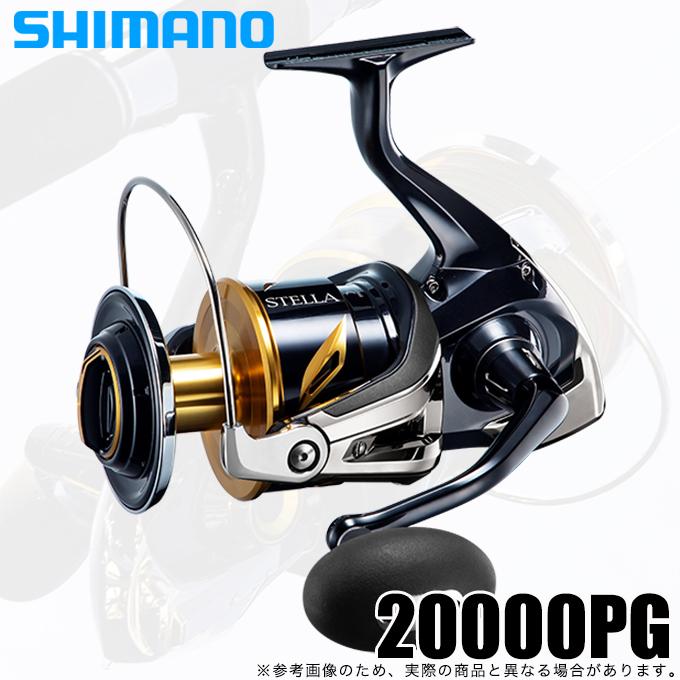 (5)シマノ 20 ステラSW 20000PG (2020年追加モデル) スピニングリール ジギング/オフショアキャスティング/ショアプラッキング/ /ソルトウォーター/ソルトルアー/SHIMANO/STELLA/