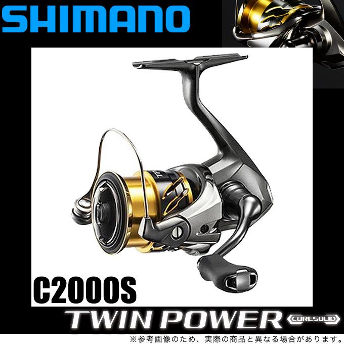 (5)シマノ 20 ツインパワー C2000S (2020年モデル) スピニングリール/汎用 /SHIMANO/TWIN POWER/