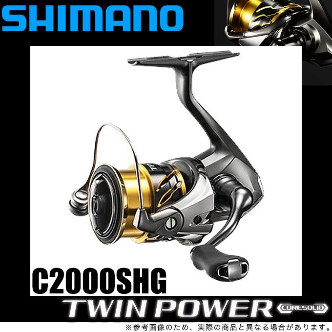 (5)シマノ 20 ツインパワー C2000SHG (2020年モデル) スピニングリール/汎用 /SHIMANO/TWIN POWER/