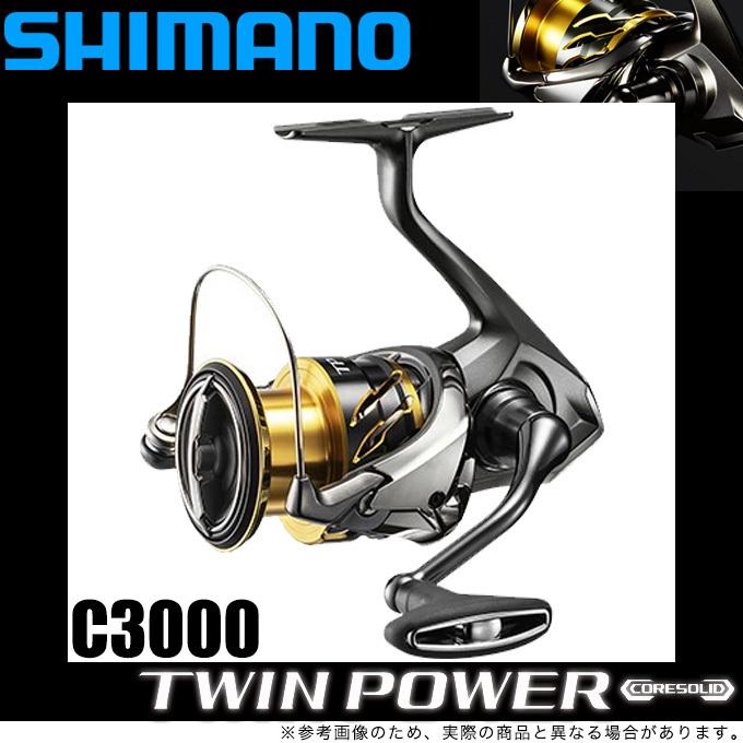 (5)シマノ 20 ツインパワー C3000 (2020年モデル) スピニングリール/汎用 /SHIMANO/TWIN POWER/