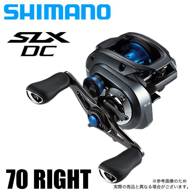 (5)【送料無料】シマノ SLX DC 70 RIGHT (右ハンドル ) /2020年モデル/ベイトキャスティングリール /SHIMANO/ブラックバス/バスフィッシング
