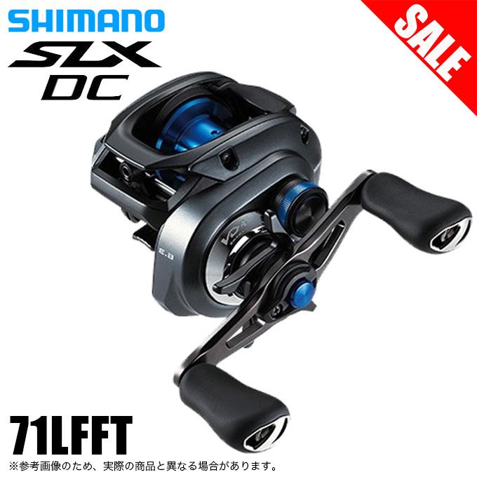 (5)【送料無料】シマノ SLX DC 71 LEFT (左ハンドル ) /2020年モデル/ベイトキャスティングリール /SHIMANO/ブラックバス/バスフィッシング