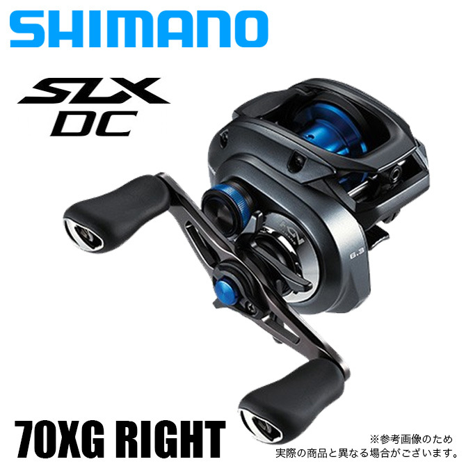 (5)【送料無料】シマノ SLX DC 70XG RIGHT (右ハンドル ) /2020年モデル/ベイトキャスティングリール /SHIMANO/ブラックバス/バスフィッシング