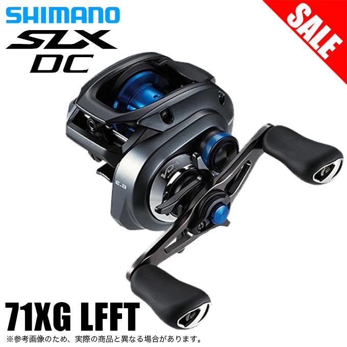 (5)シマノ SLX DC 71XG LEFT (左ハンドル ) /2020年モデル/ベイトキャスティングリール /SHIMANO/ブラックバス/バスフィッシング