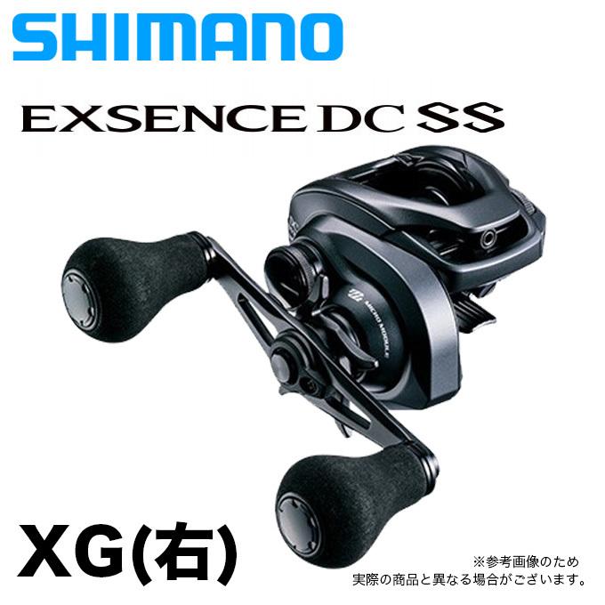 (5)シマノ エクスセンス DC SS (XG 右ハンドル) /2020年モデル/ベイトキャスティングリール /SHIMANO/EXSENCE DC SS/シーバス/ソルトルアー/
