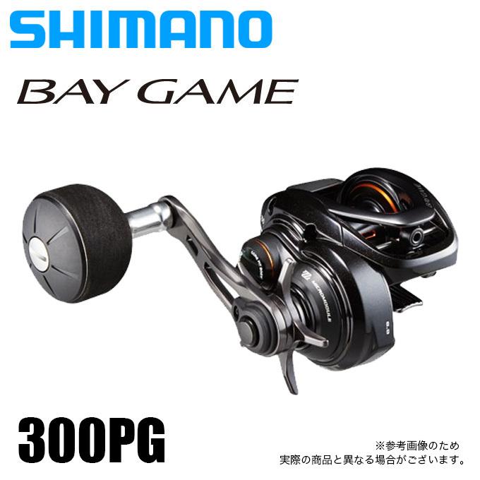 (5)シマノ ベイゲーム 300PG (右ハンドル) /2020年モデル/両軸リール/ベイトキャスティングリール /SHIMANO/BAYGAME/ジギング/キャスティング/