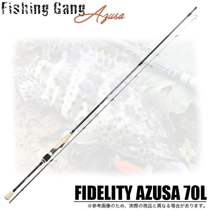 (5)ホッツ Fishing Gang FIDELITY AZUSA 70L (ライトゲームロッド) /ユーチューバーAZUSAシグニチャーモデル/ /ロッド/釣り竿/フィデリティ/HOTS