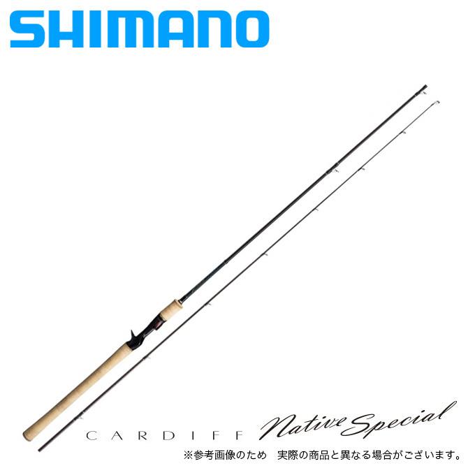 (5)シマノ カーディフ ネイティブスペシャル B64L (2020年モデル/ベイトモデル) トラウトロッド/渓流