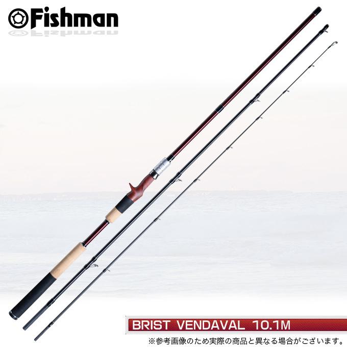 (5)フィッシュマン ブリストベンダバール 10.1M 2020年モデル/ルアーロッド/ベイト/