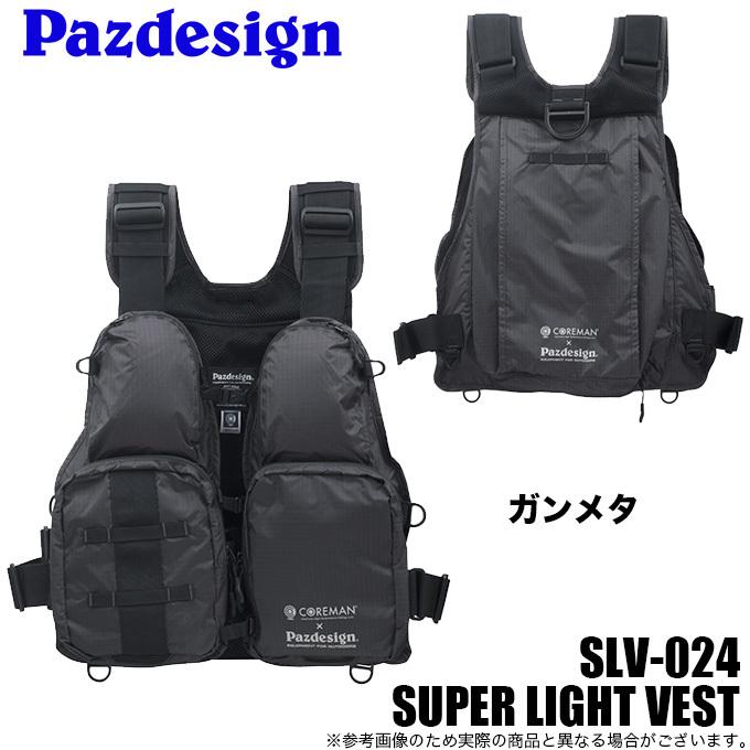 (5)パズデザイン × -コアマン スーパーライトベスト SLV-024 (カラー:ガンメタ) 2020年モデル/