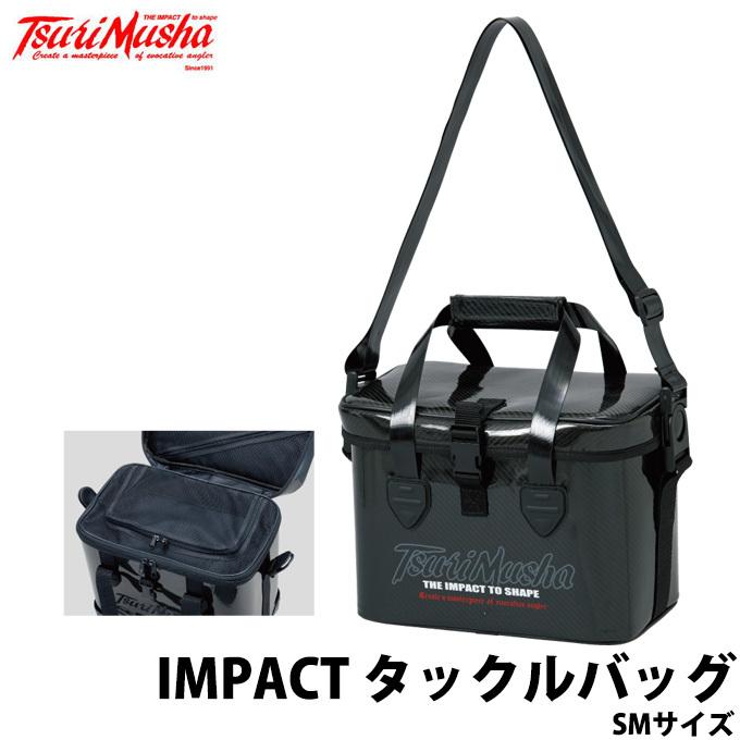 (c)【取り寄せ商品】 釣武者 IMPACT タックルバッグ SMサイズ (サイズ/mm:230×330×250)