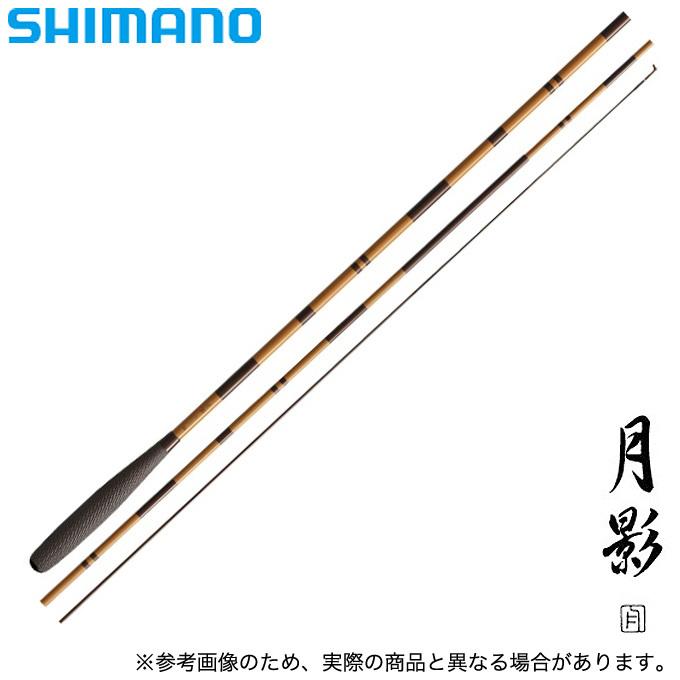 (9)【取り寄せ商品】シマノ 月影 (つきかげ) (品番:18) (全長:5.4m)