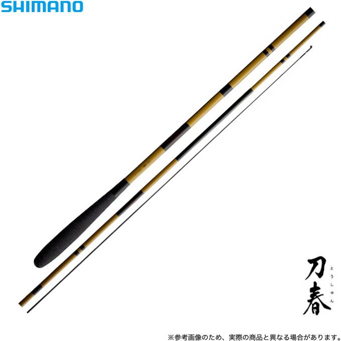 (9)【取り寄せ商品】シマノ 刀春 (とうしゅん) (品番:17) (全長:5.1m)