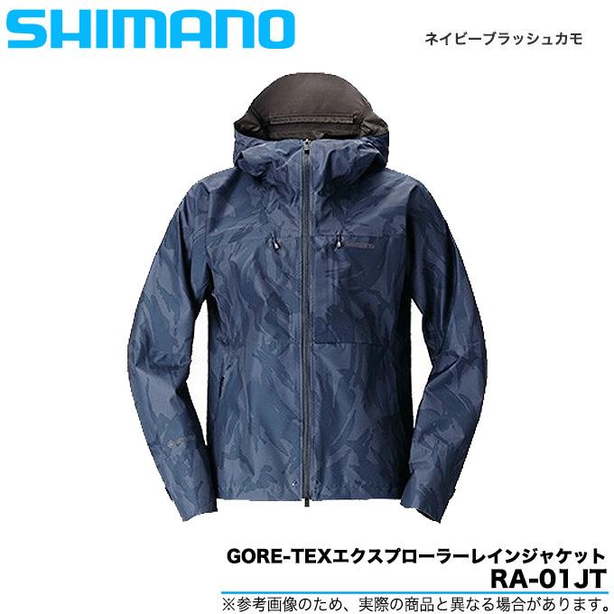 (5)シマノ コアテックス エクスプローラーレインジャケット RA-01JT (カラー:ネイビーブラッシュカモ) 2020年春夏モデル/ウェア /