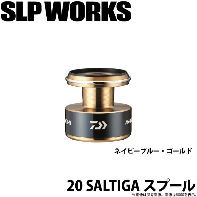 (c)【取り寄せ商品】 ダイワ SLP WORKS 20 ソルティガ スプール 18000 (ネイビーブルー・ゴールド) /カスタムパーツ /カスタムスプール /SALTIGA /SLP ワークス /DAIWA