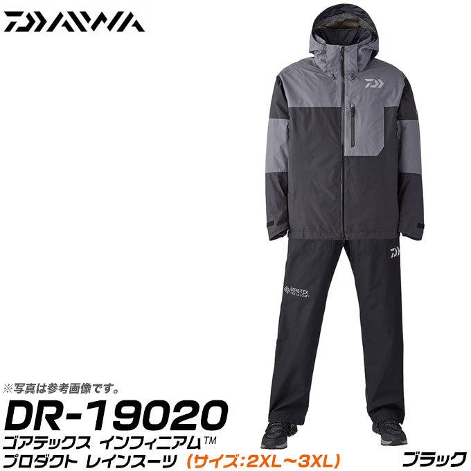 (7) ダイワ ゴアテックス インフィニアムTMプロダクト レインスーツ(DR-19020) (カラー:ブラック) (サイズ:2XL-3XL)