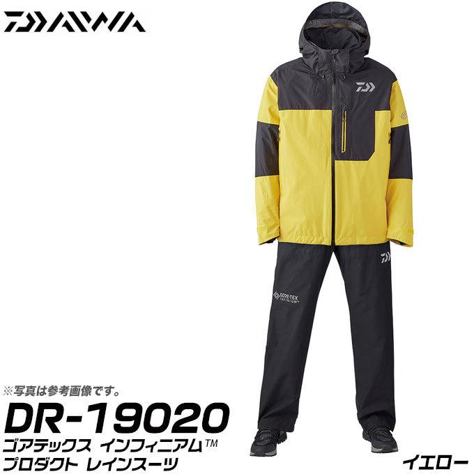 (7) ダイワ ゴアテックス インフィニアムTMプロダクト レインスーツ(DR-19020) (カラー:イエロー) (サイズ:M-XL)