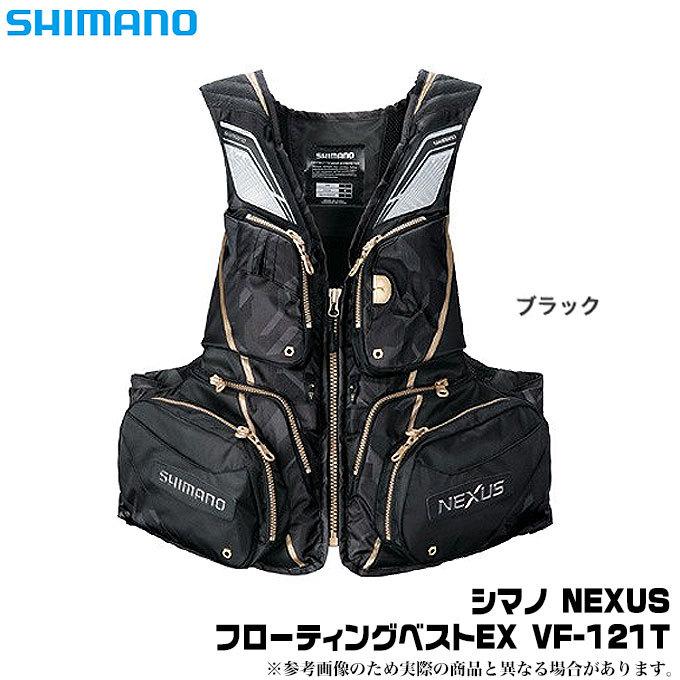SHIMANO(シマノ)『NEXUS・フローティングベスト EX(VF-121T)』