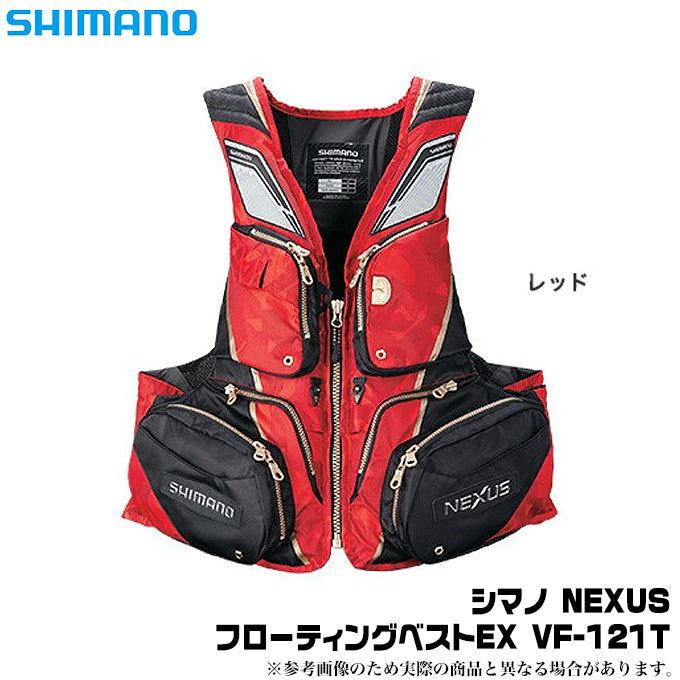 (5)シマノ NEXUS・フローティングベスト EX VF-121T(レッド)