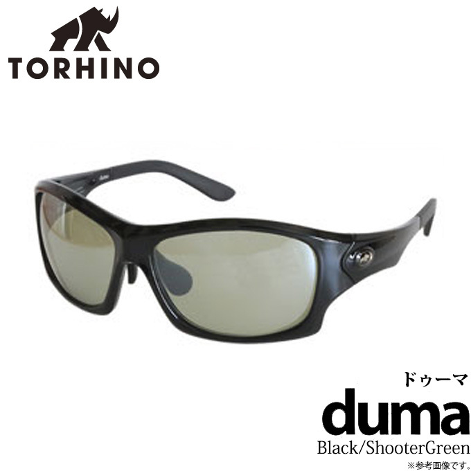 (5) トライノ duma(ドゥーマ) (ブラック/シューターグリーン) /偏光グラス/サングラス/偏光サングラス/釣り/アウトドア /TORHINO /2020年モデル