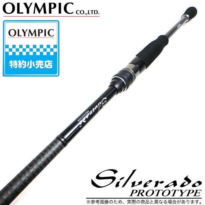 (5)【送料無料】オリムピック シルベラード プロトタイプ 20GSILPS-792M (2020年モデル/チニングロッド/スピニングモデル)
