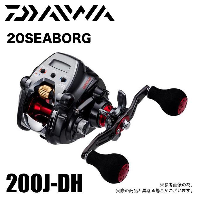 (5)ダイワ 20 シーボーグ 200J-DH (右ハンドル) /2020年モデル/電動リール/