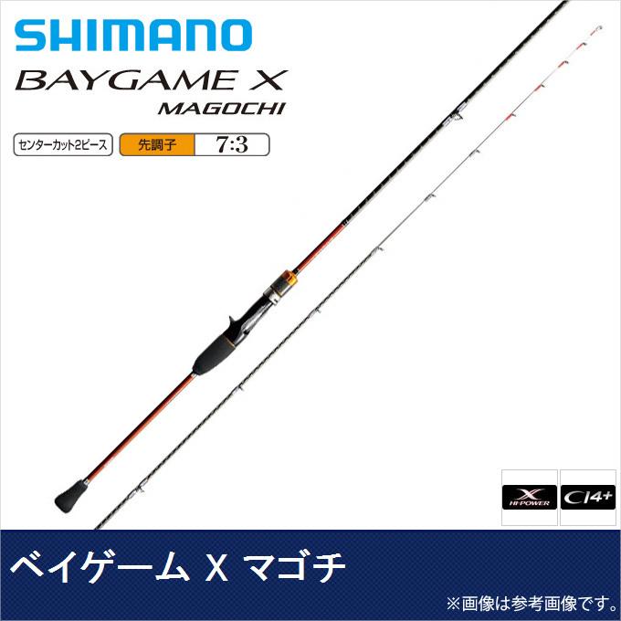 (c)【取り寄せ商品】シマノ ベイゲーム X マゴチ (210) (船竿) (2016年モデル)