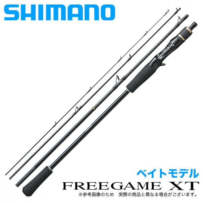(5)シマノ フリーゲームXT B64L (ベイトモデル/2020年モデル) /モバイルロッド/コンパクトロッド/パックロッド/ /SHIMANO FREEGAME XT