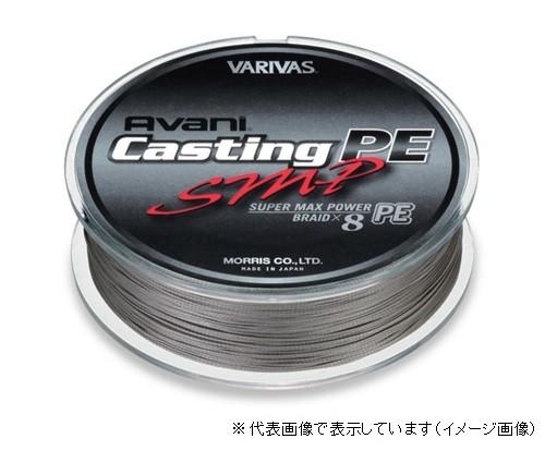 (c)【取り寄せ商品】モーリス アバニ キャスティングPE SMP スーパーマックスパワー 300M 12号 (分類:ソルト用PEライン)