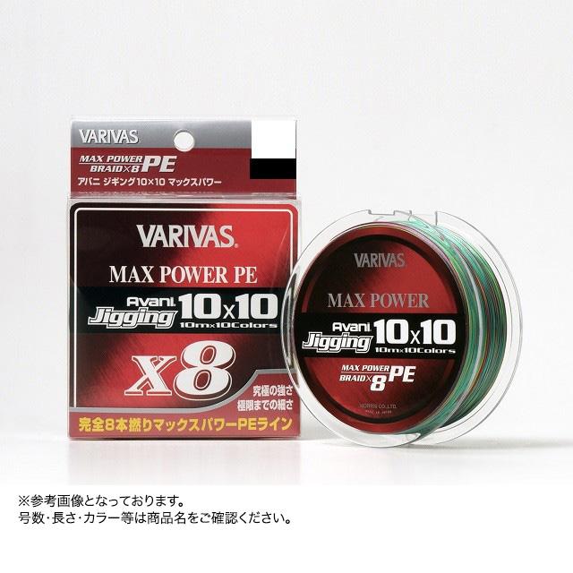 (c)【取り寄せ商品】モーリス アバニ ジギング10×10マックスパワーPE X8 300M 0.6号 (分類:JG・CT用PE)