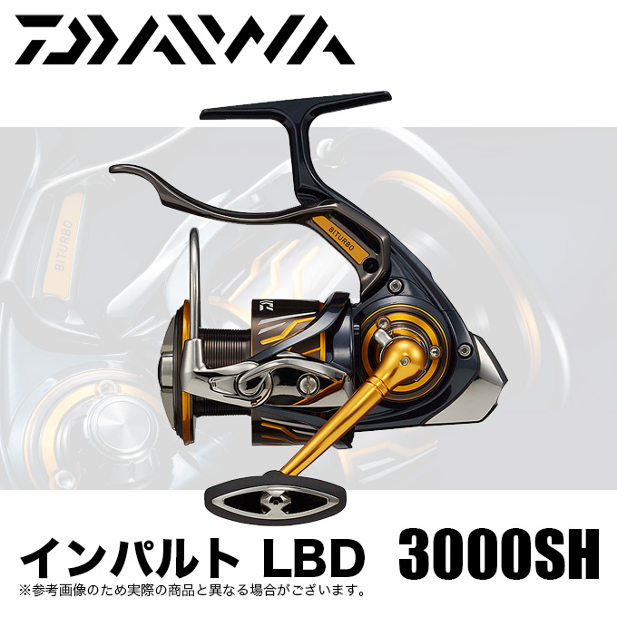 (5)ダイワ インパルト LBD 3000SH /2020年モデル/レバーブレーキ付きスピニングリール/ /磯釣り/フカセ釣り/グレ/メジナ/チヌ/黒鯛