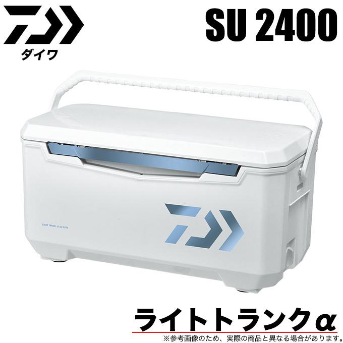 カラー:アイスブルー SU /クーラーボックス/DAIWA/ (7)【数量限定】ダイワ 2400 ライトトランクα