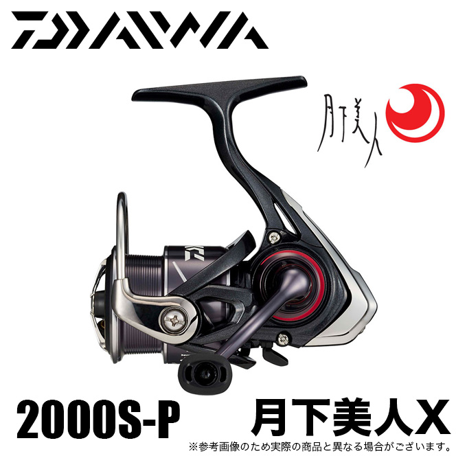 (5)ダイワ 月下美人X 2000S-P (2020年モデル) スピニングリール /アジング/メバリング/ライトゲーム/ソルトルアー/