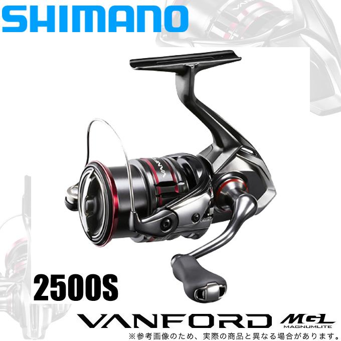 <title>意のままに操れる 超感度 軽量 でフィールドを攻略 5 シマノ 20 未使用品 ヴァンフォード 2500S スピニングリール 2020年モデル SHIMANO VANFORD MGL</title>