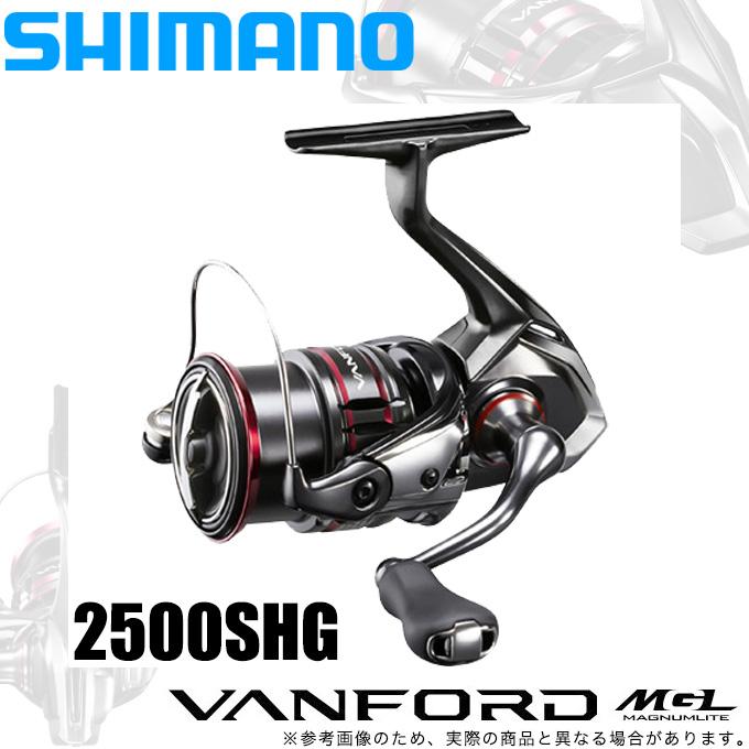 <title>意のままに操れる 超感度 軽量 でフィールドを攻略 5 シマノ 20 人気上昇中 ヴァンフォード 2500SHG スピニングリール 2020年モデル SHIMANO VANFORD MGL</title>