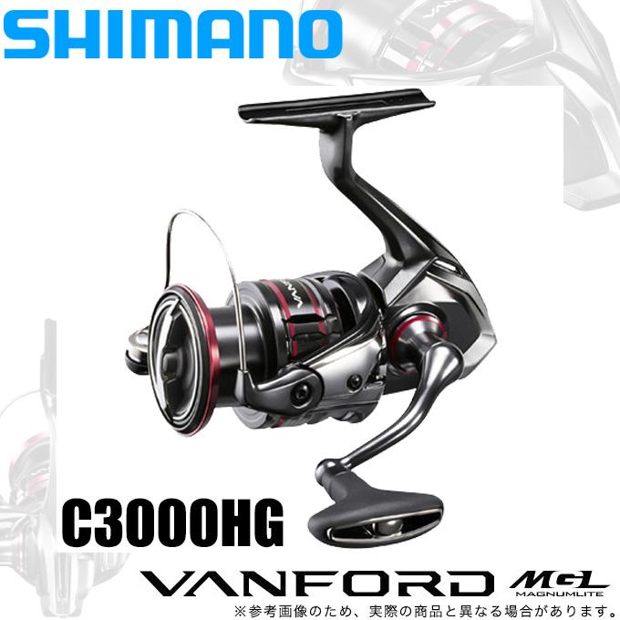 意のままに操れる 超感度 軽量 新作多数 2020秋冬新作 でフィールドを攻略 5 シマノ 20 2020年モデル ヴァンフォード スピニングリール VANFORD MGL C3000HG SHIMANO