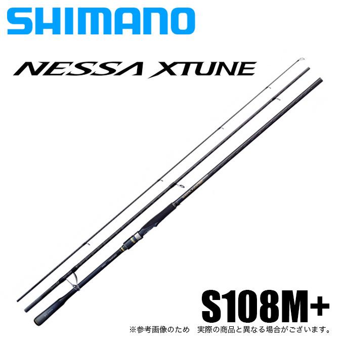 (5)シマノ 20 ネッサ エクスチューン S108M+ (2020年モデル) /フラットフィッシュ/ロッド/釣り竿/ヒラメ/マゴチ/サーフ/