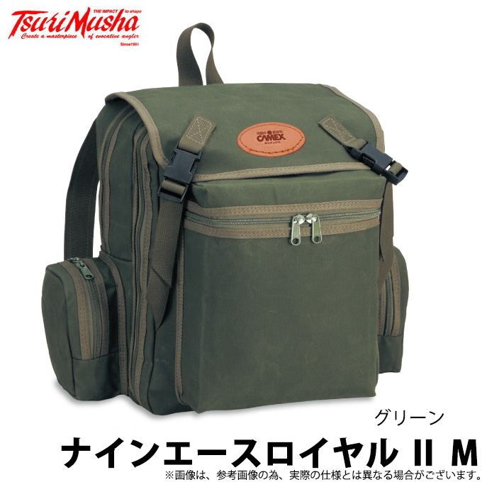 (c)【取り寄せ商品】釣武者 キャメックス ナインエースロイヤル 2 M グリーン /II M/鞄/バッグ/リュック/バックパック /TsuriMusha