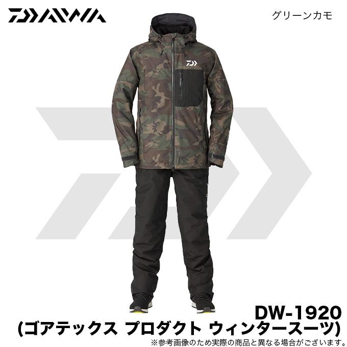 (5)ダイワ DW-1920 ゴアテックス プロダクト ウィンタースーツ (カラー:グリーンカモ) 2020年秋冬モデル /防寒着/上下セット/