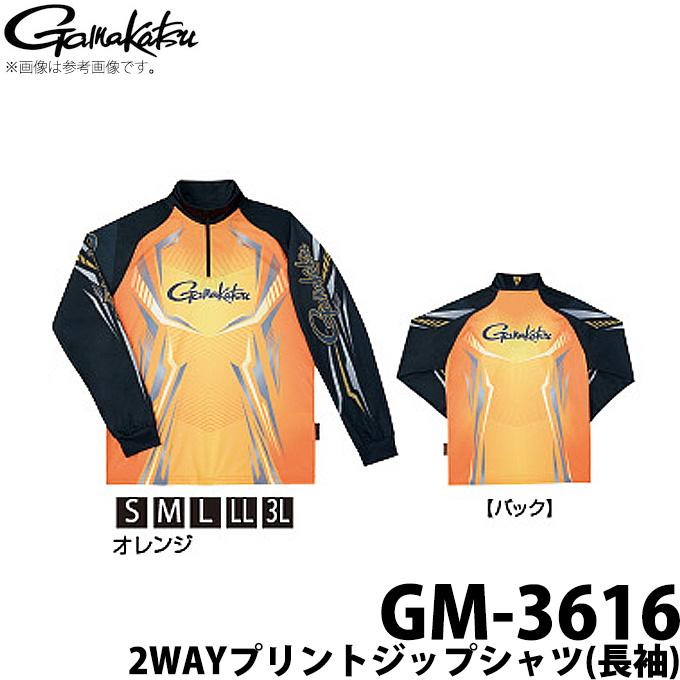 感謝価格 ウェア ウエア シャツ Tシャツ ロンT 長袖 GAMAKATSU 2WAYプリントジップシャツ カラー:オレンジ 売れ筋 GM-3616 2020年モデル 取り寄せ商品 c がまかつ