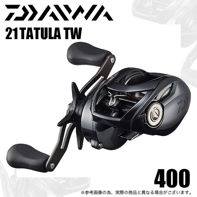 待望のヘビーライン対応TWS搭載機。 (5)ダイワ 21 タトゥーラ TW 400 (右ハンドル / ギア比:6.3) 2021年モデル/ベイトキャスティングリール