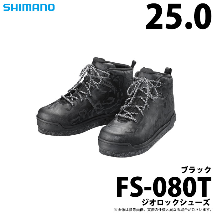 靴 シューズ フットウェア shimano 2020年モデル 与え c ブラック 取り寄せ商品 シマノ 25.0cm ジオロックシューズ FS-080T 記念日