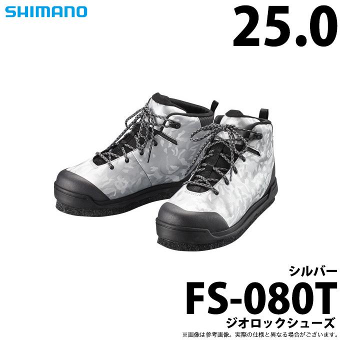 靴 シューズ 新作アイテム毎日更新 最安値に挑戦 フットウェア shimano 2020年モデル c シマノ シルバー FS-080T ジオロックシューズ 25.0cm 取り寄せ商品