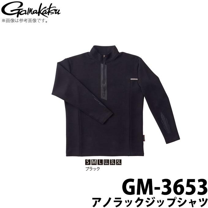 ウェア ウエア 保温 防寒着 GAMAKATSU 贈与 c セール 登場から人気沸騰 2020年秋冬モデル GM-3653 取り寄せ商品 カラー:ブラック がまかつ アノラックジップシャツ