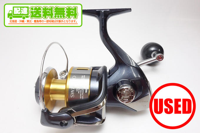 1 ◇限定Special Price 中古 送料無料 シマノ 人気急上昇 15 ツインパワーSW 8000HG