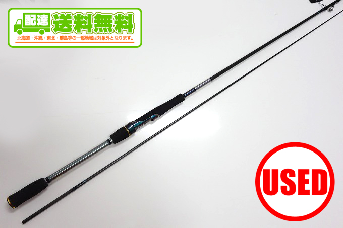 1 中古 高級品 超激得SALE 送料無料 ダイワ EX エメラルダス 86M-HD